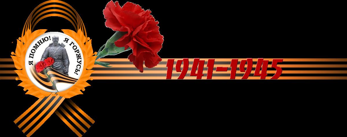 """МБУ """"СШ №1 по спортивной гимнастике"""""""
